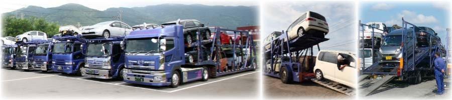 陸送、自動車輸送のイシダキャリー